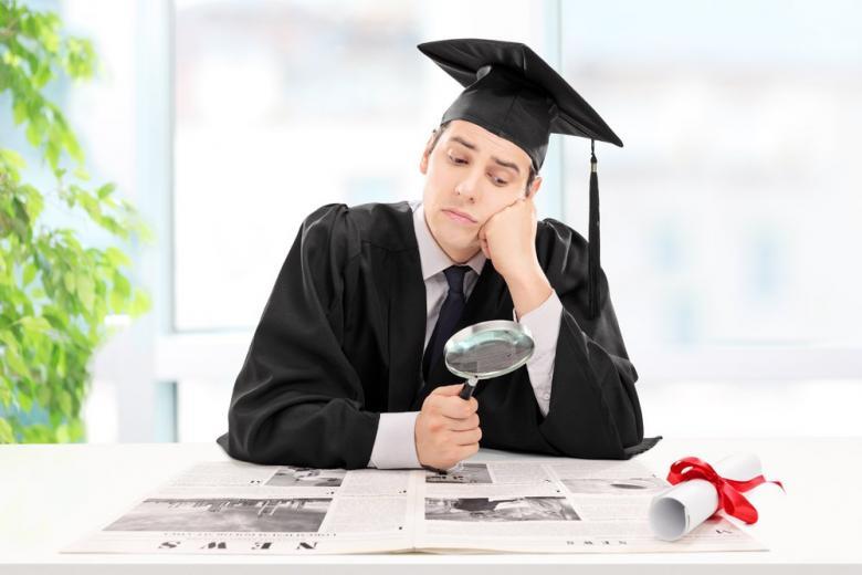 выпускник ищет работу