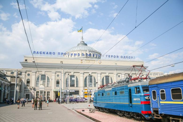 Одесса. Вокзал
