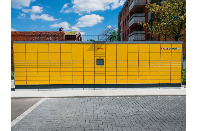 Почта Германии, автомат DHL. Фото: Maxim, Unsplash.com