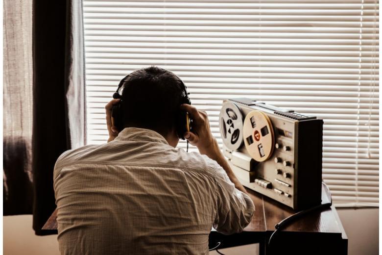 Прослушивание записи