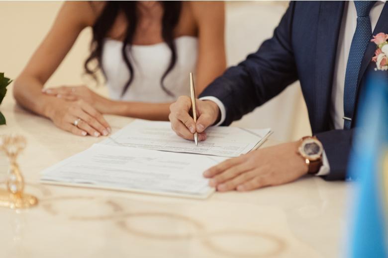 Смена фамилии при вступлении в брак