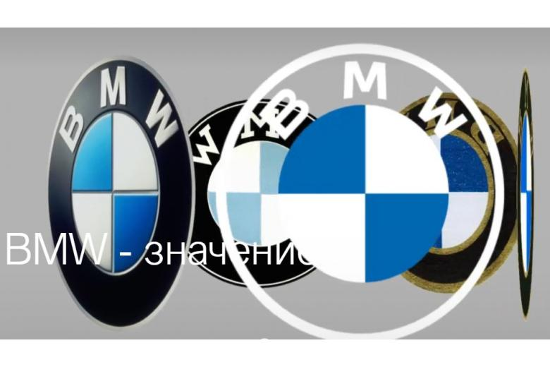 Чёрный исчез из логотипа автопроизводителя Германии фото 1