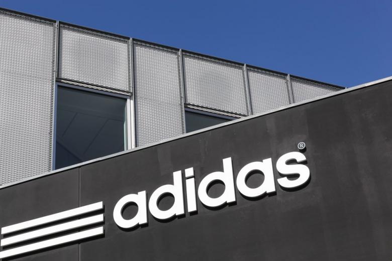 Офис Adidas