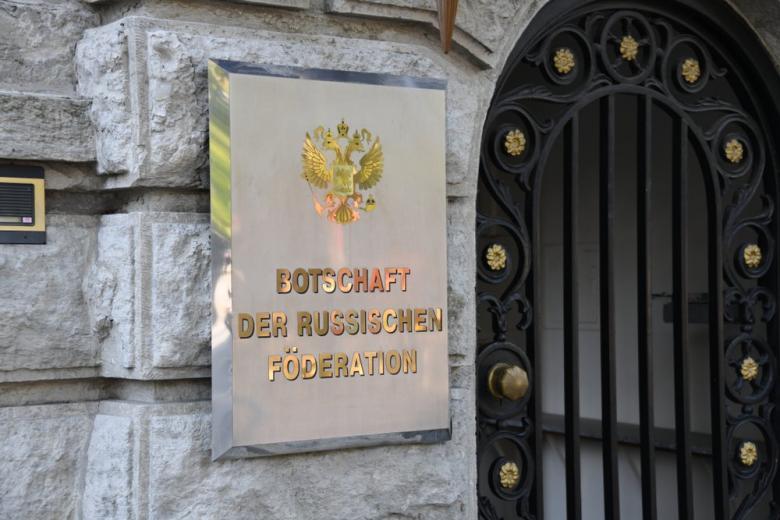 Посольство РФ в Германии. Берлин