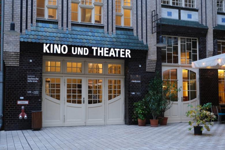 Кинотеатр в Берлине фото