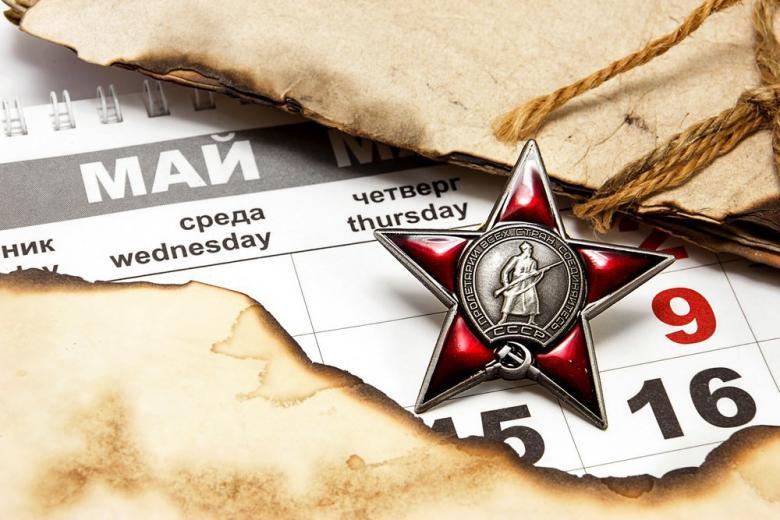 Орден Красной звезды на календарном листа 9 мая фото