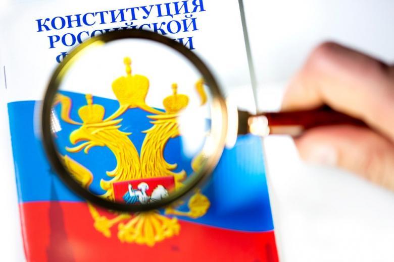 Конституция Российской Федерации изменится в пользу действующего президента и парламента на референдуме фото