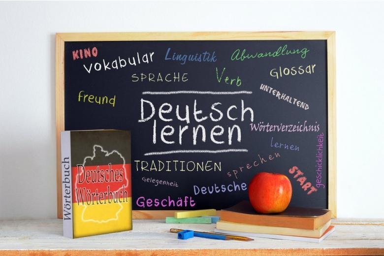 надпись изучение немецкого языка фото