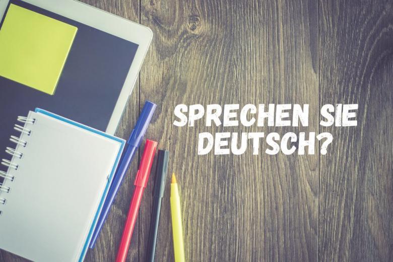 надпись вы говорите на немецком фото