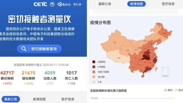 Китайское приложение Детектор близких контактов для борьбы с распространением COVID-19 фото