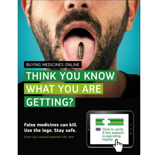 Постер Еврокомиссии с презентацией общего аптечного логотипа фото