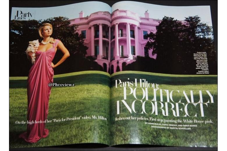 Фотомодель может начать превращать Белый дом в Розовый фото