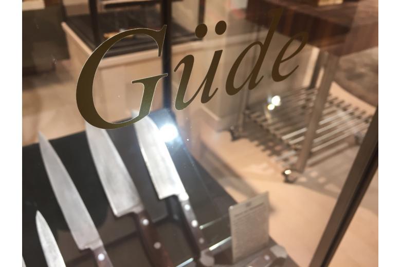 Компания Gude Knife из Золингена производитель кованых ножей фото