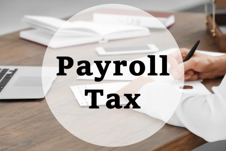 Налог на зарплату фото