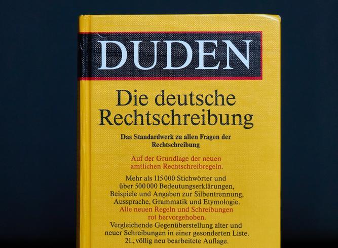 Дуден-словарь ввел в лексикон немецкого коронавирус и трансгендеров фото
