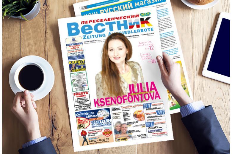 muzhchina-chitaet-gazetu-foto