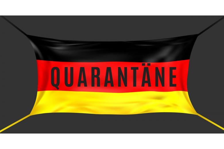 """надпись """"каратин"""" на маске на немецком языке фото"""