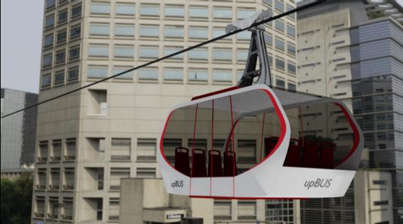 комбинированный электроавтобус Upbus фото