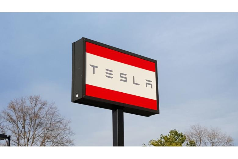 логотип производителя электромобилей фото