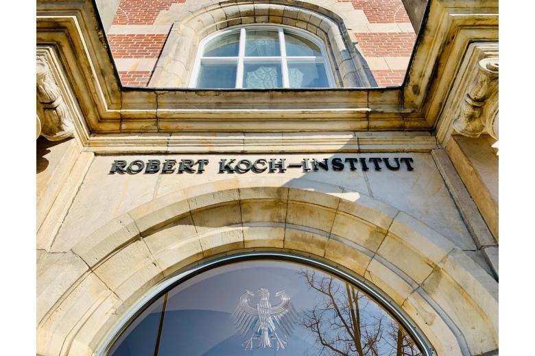 вход в Институт Роберта Коха в Берлине фото