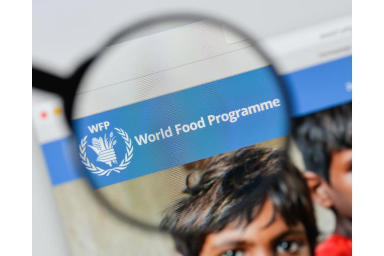 Всемирная продовольственная программа логотип и дети фото