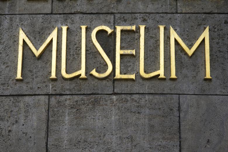 Вывеска - Музей фото
