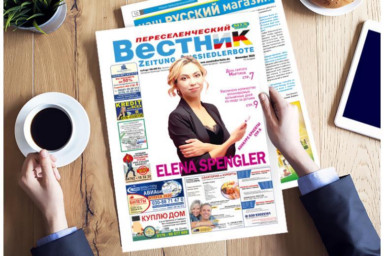 molodoj-chelovek-chitaet-gazetu-foto