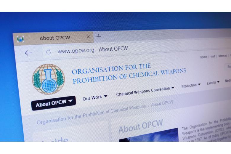 здание Организации по запрещению химического оружия фото
