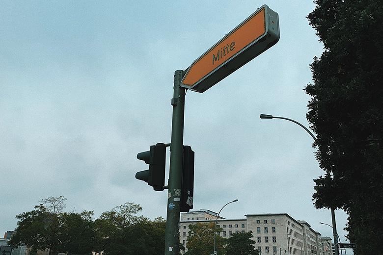 Жилье в Берлине. Район Митте