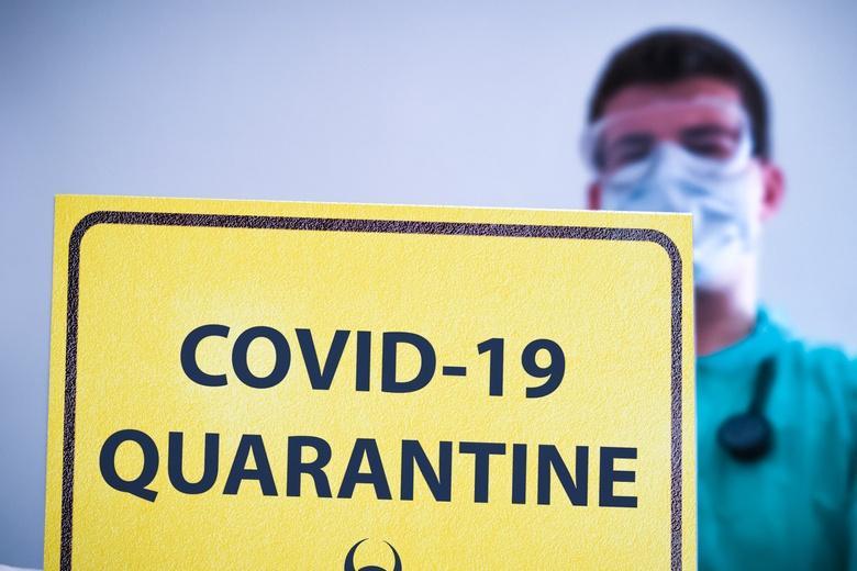 Карантинные ограничения включают количество вакцинированных плюс загрузку больниц