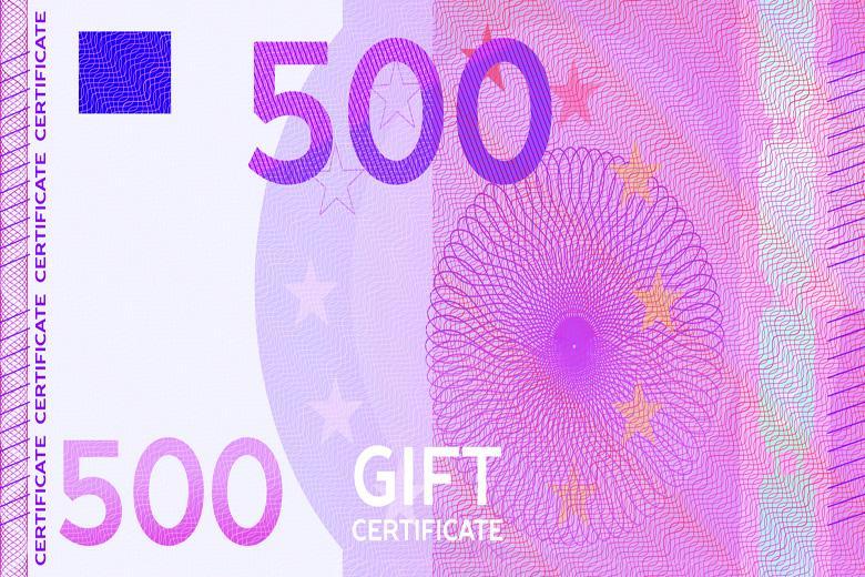 ваучеры на покупки на 500 евро
