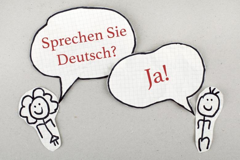 выучить немецкий язык бесплатно фото