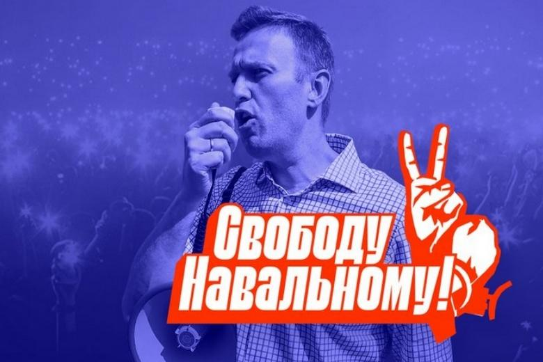 100 дней Навального Фото: скриншот с твиттер-канала @navalny