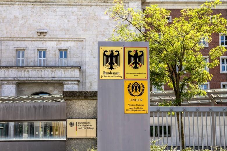 Федеральное управление по миграции и беженцам в Нюрнберге. Фото: MDart10 / shutterstock.com