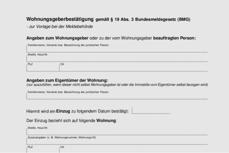 Образец анкеты для регистрация места жительства