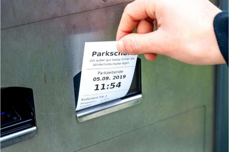 Платные парковки в Германии