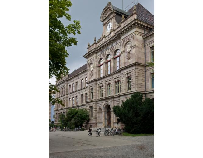 Университет Констанца (Universität Konstanz)