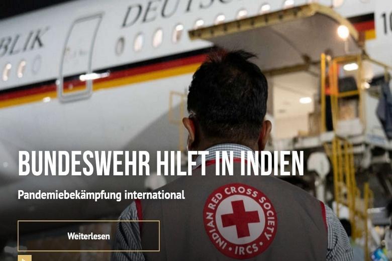 Экстренная помощь Индии Фото: скриншот с сайта https://www.bundeswehr.de/de/