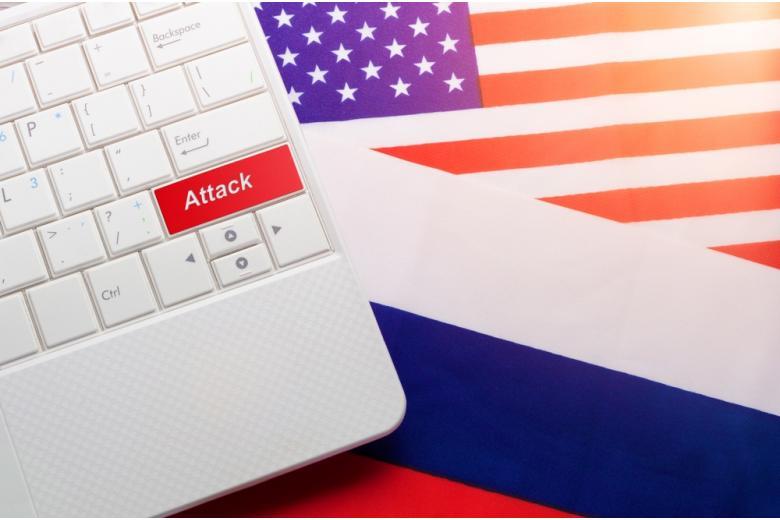 Хакерская атака Россия США