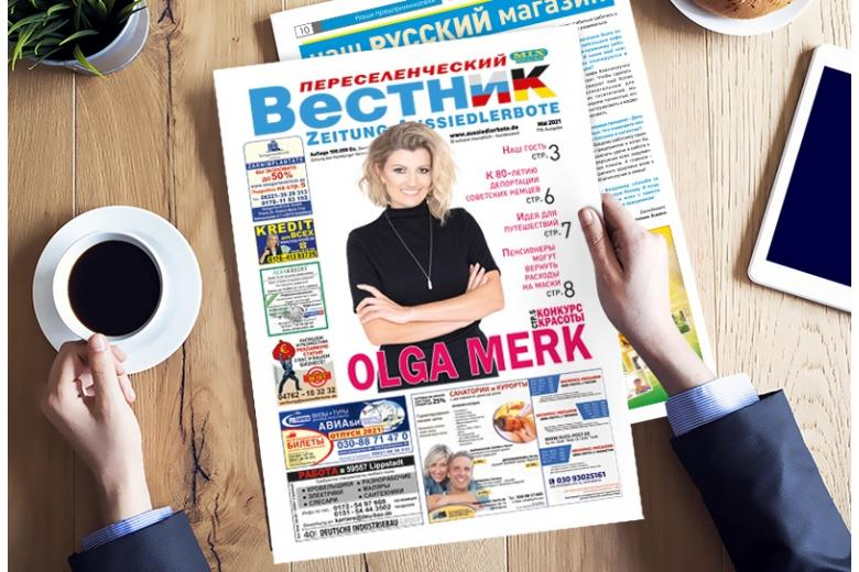 -molodoj-chelovek-chitaet-gazetu-foto