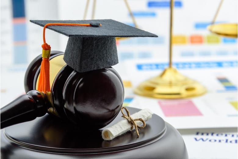 Юридическое образование в Германии