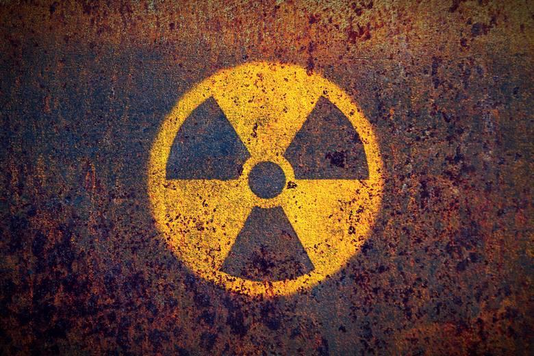 Германия прекратила добывать уран Фото: Автор: fewerton / shutterstock.com