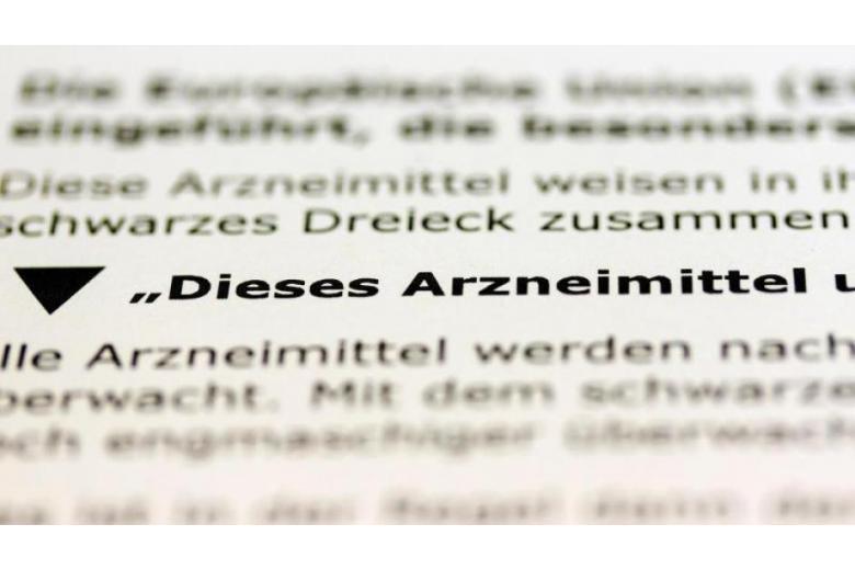 Немецкие лекарства с чёрным треугольником Фото: пресс-служба BfArM