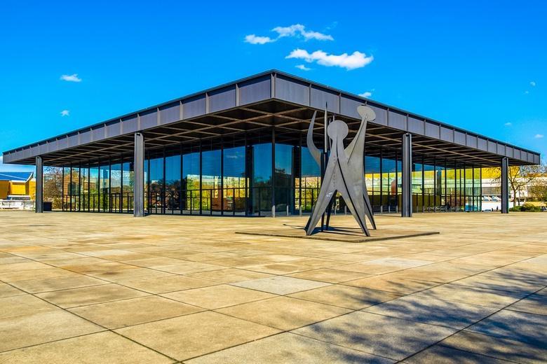 Открылась Новая национальная галерея Фото: Автор: Claudio Divizia / shutterstock.com