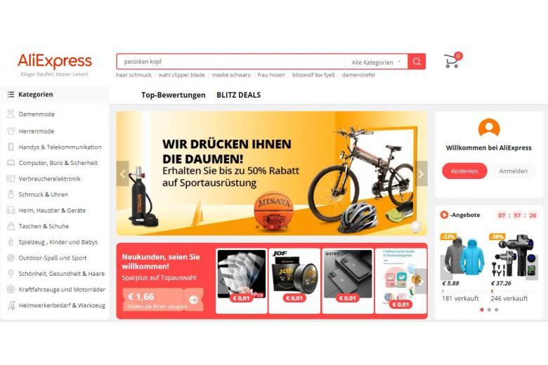 Скриншот интернет-магазина Aliexpress.