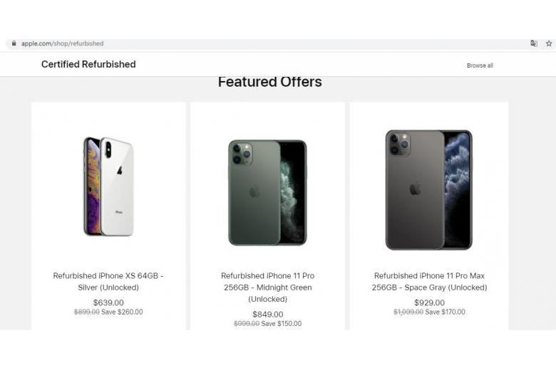 Восстановленные Айфоны на сайте apple.com