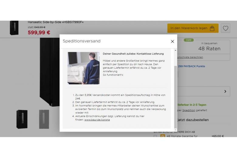 Это вариант доставки из маркетплейса baur.de.