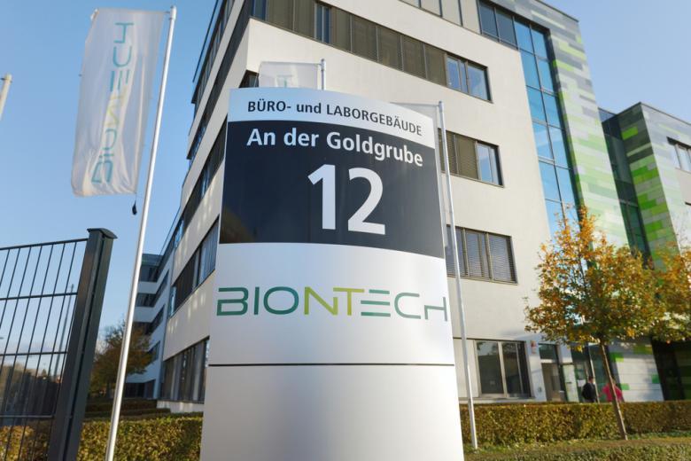 Biontech терапии от рака / Фото: Marcus Krauss / Shutterstock.com
