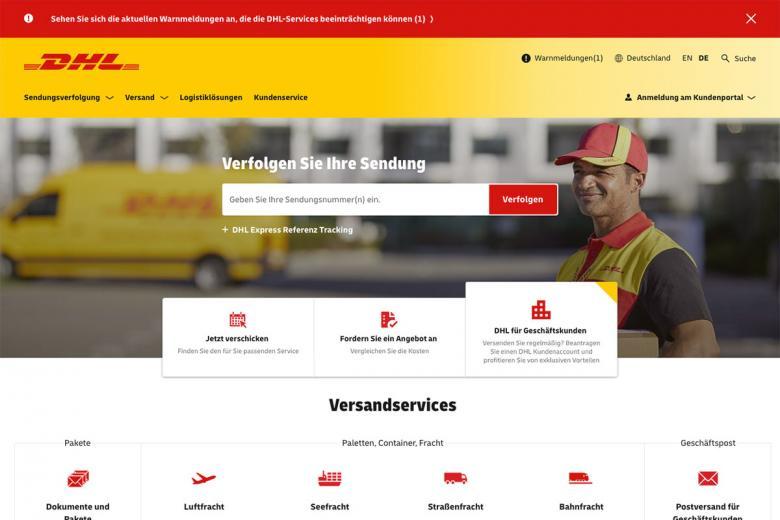 Сайт службы доставки DHL. Скриншот: dhl.com
