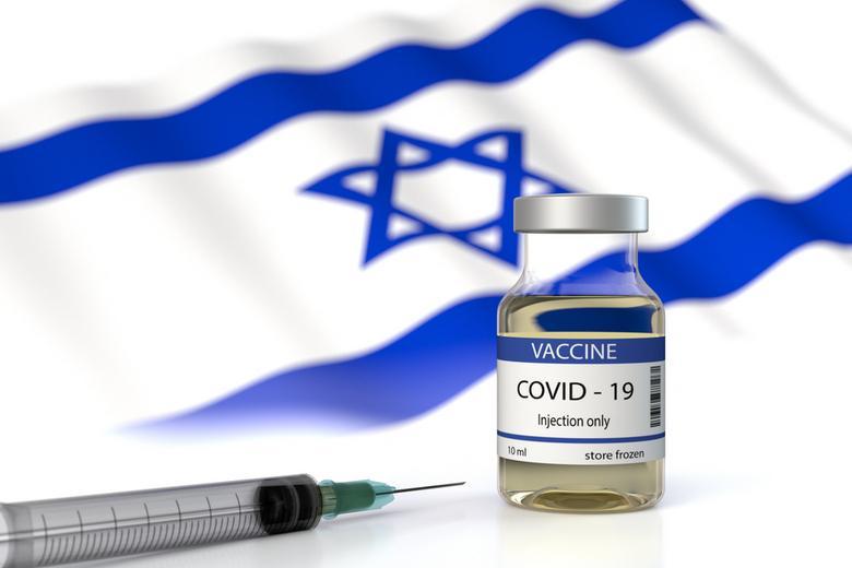 Немецкая вакцина Pfizer Фото: Автор: Orpheus FX / shutterstock.com